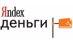 Сервис Яндекс.Денег может быть продан.