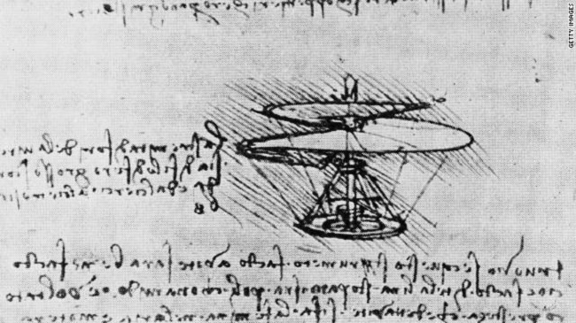 Вертолет да Винчи