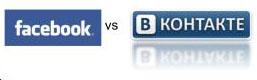 Facebook переманивает пользователей «Вконтакте»