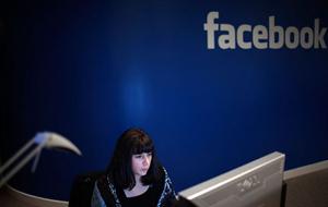 Facebook внес некоторые изменения в политике данных о пользователях.