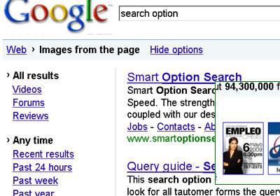 Google оптимизирует свой поиск