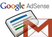 AdSense предлагает email-поддержку